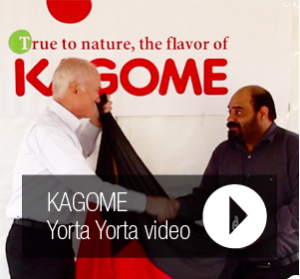 Kagome Yorta Yorta video