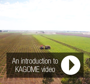 Kagome corporate video-01